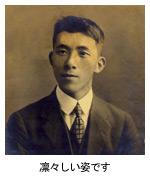 生涯(20代)鈴木鎮一記念館